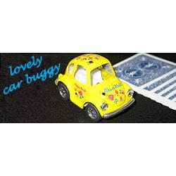 Detective Car - la voiture détective