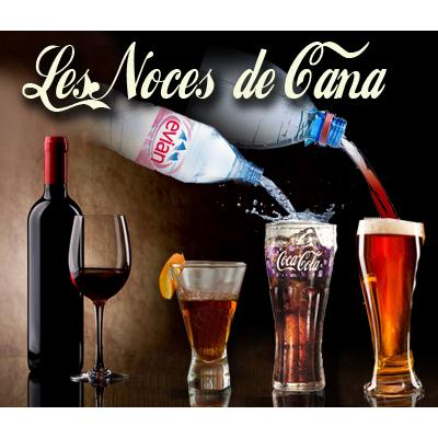 Les Noces de Cana ( Téléchargement )